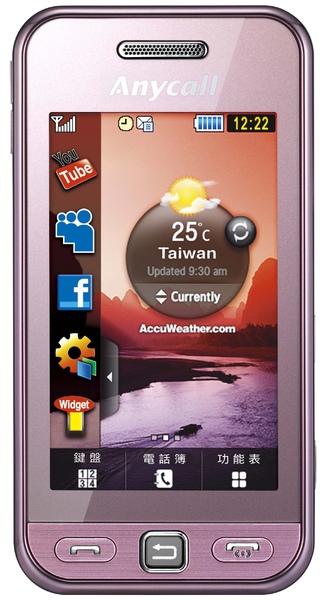 Samsung S5230 潮流粉.jpg