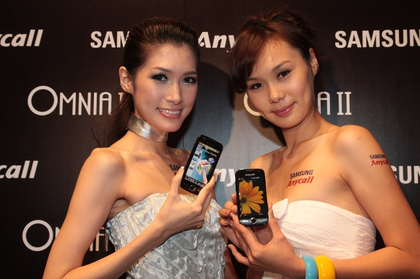 Samsung OMNIA II i8000 擁有了3.7吋超大AMOLED全光彩高階螢幕,色彩最飽和、畫面最震撼.jpg