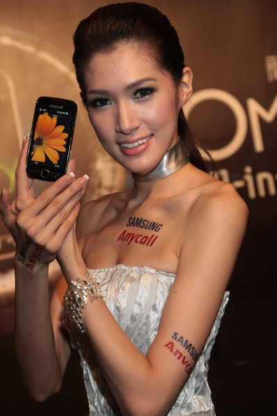 Samsung OMNIA II i8000簡粹而生  智慧型手機重新定義  智慧更簡單  聰明不簡單.jpg
