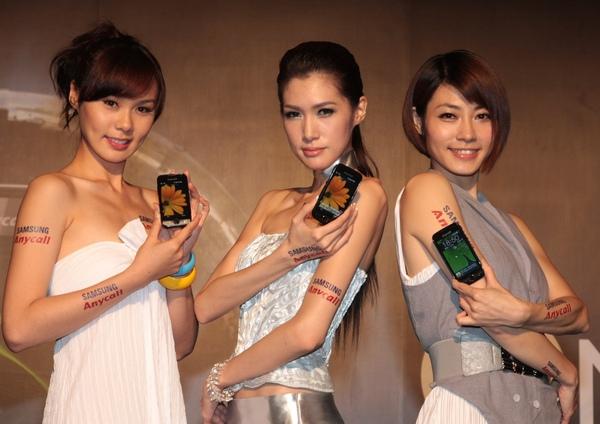 SAMSUNG重新定義智慧型手機! OMNIA II i8000 全新介面設計 三分鐘輕易上手的操控.jpg