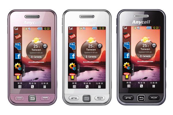 Samsung S5230繽紛三色!潮流粉,星幻白,星空黑.jpg