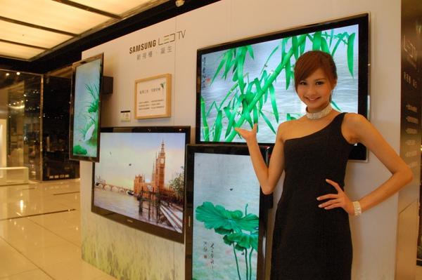 三星特別打造LED TV行動城市藝廊,並於本週末(95~96)進駐頂級商圈信義誠品,屆時民眾將能近距離鑑賞全球最纖薄LED TV全新機種,體驗家電科技與藝術美學結合的全新生活理念.JPG