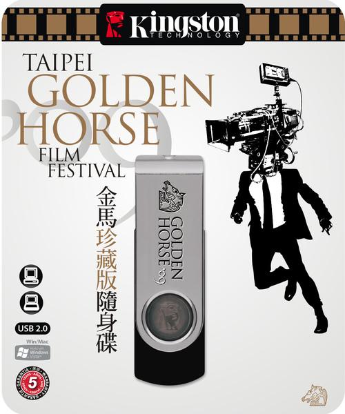 golden-insert9-2.jpg