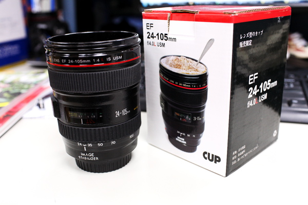 canoncup002.JPG