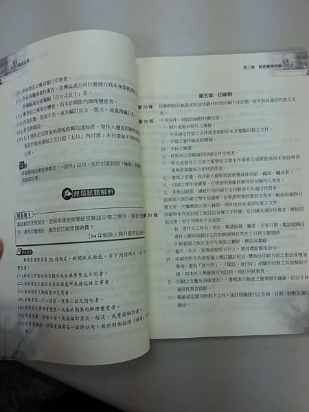 20130511_145942 (600x800)