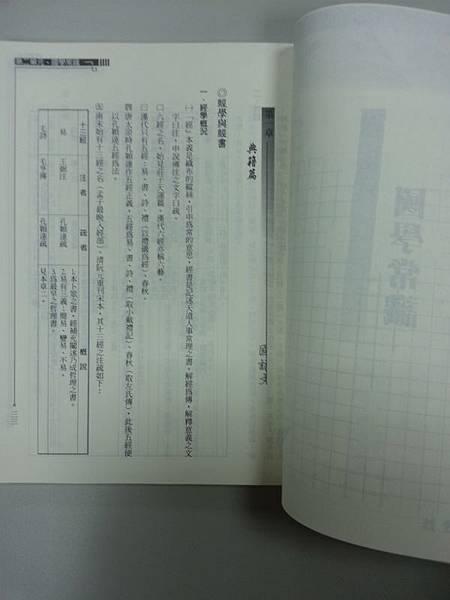 20130511_150206 (600x800)