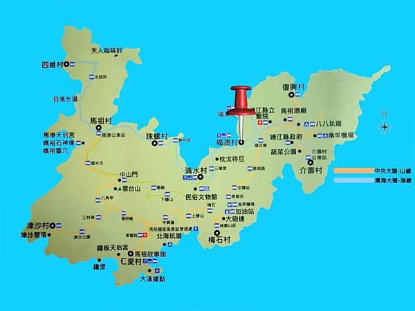 南竿-景點觀光圖-1500-福沃