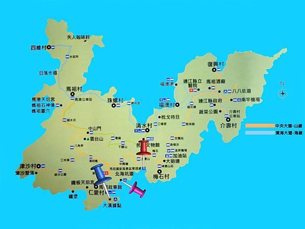 南竿-景點觀光圖-大漢據點