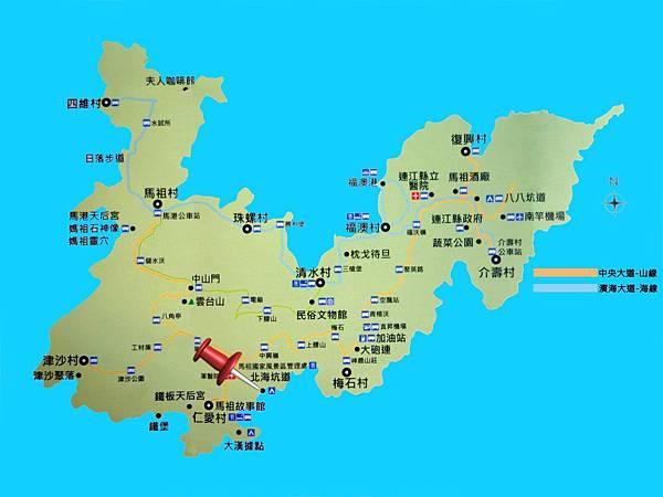 南竿-景點觀光圖-1500-北海坑道