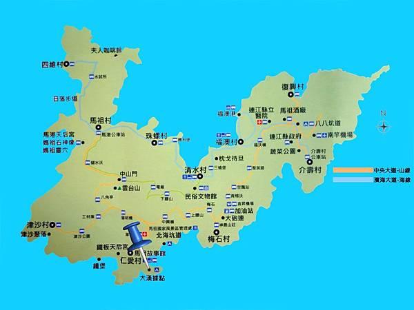南竿-景點觀光圖-1500-大漢據點