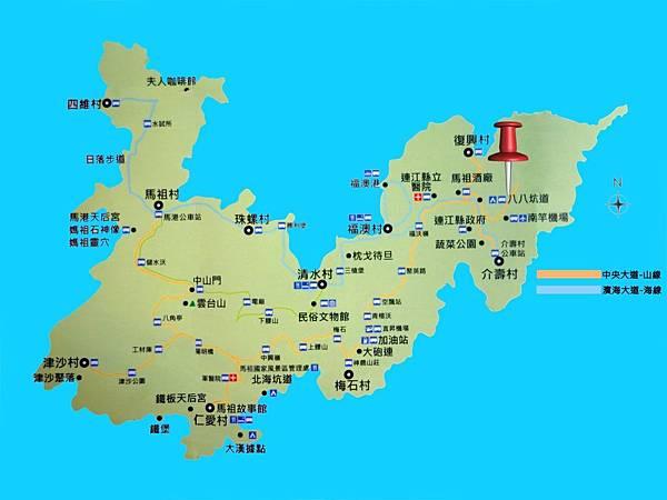 南竿-景點觀光圖-1500-八八坑道