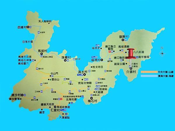 南竿-景點觀光圖-1500-介壽公園.jpg