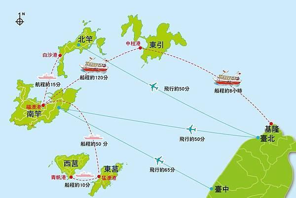 馬祖四鄉五島交通地圖總覽.jpg