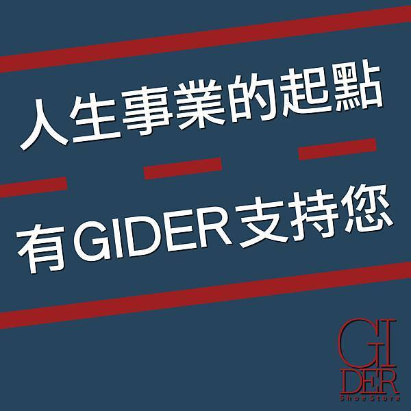 Gider2014