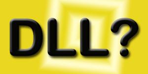 什麼是DLL檔