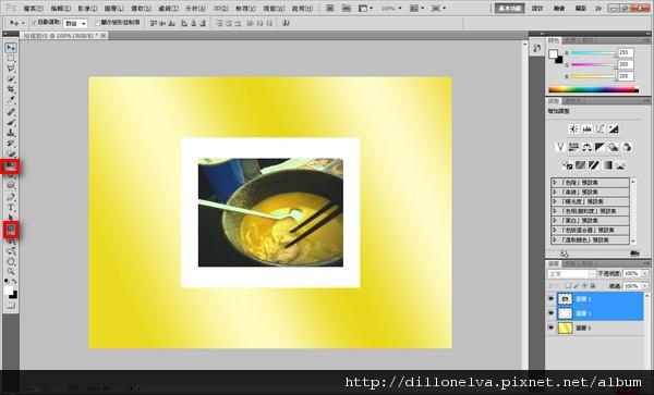 相框製作step2.jpg