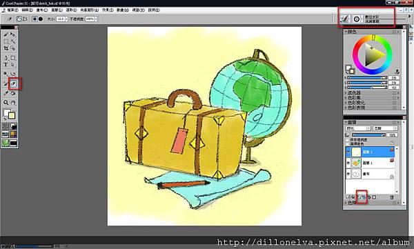 數位水彩繪製插畫 6