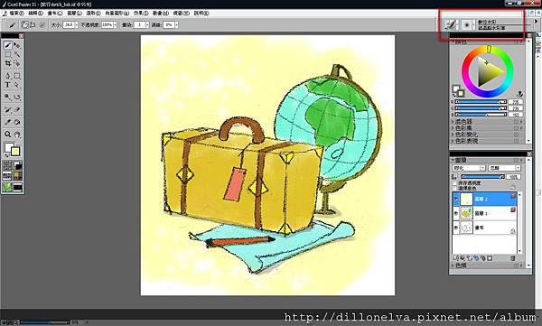 數位水彩繪製插畫 7