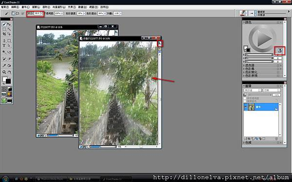用藝術家筆刷將照片藝術化3.jpg