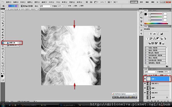 photoshop教學 火焰效果8