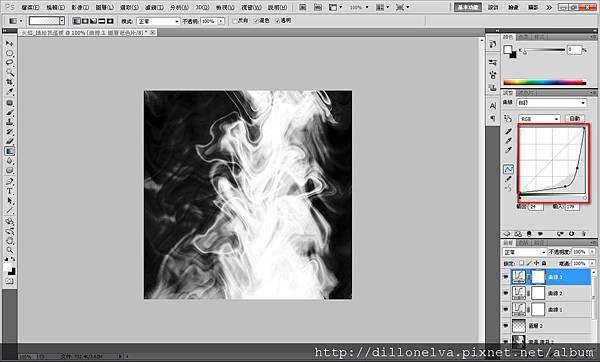 photoshop教學 火焰效果11