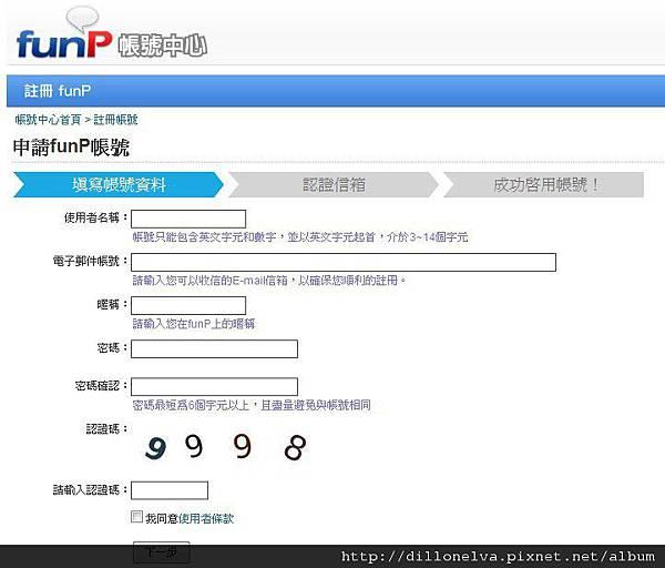 funP 2.jpg