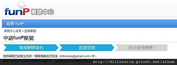 funP 3.jpg