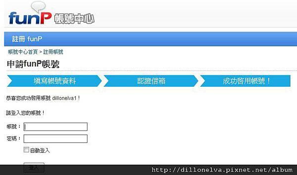 funP 5.jpg