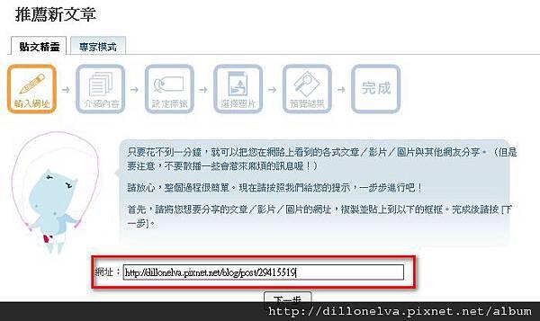 funP 7.jpg