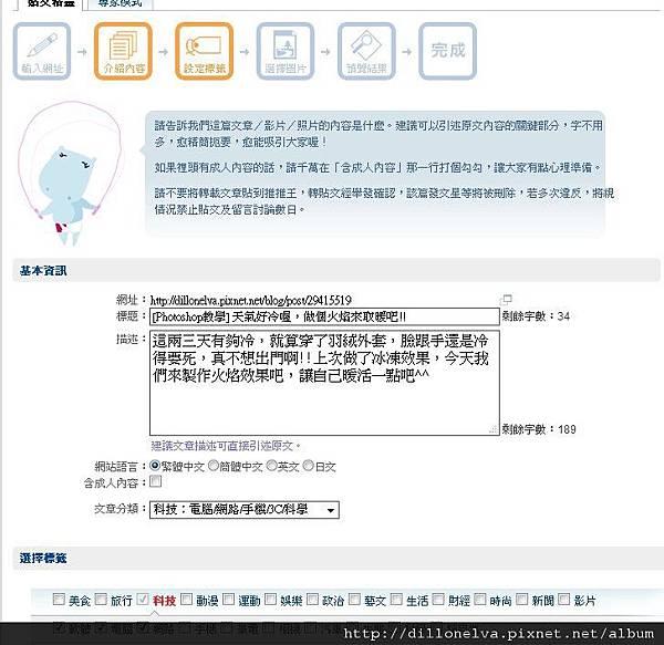 funP 8.jpg