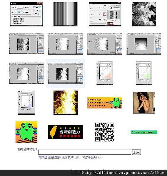 funP 9.jpg