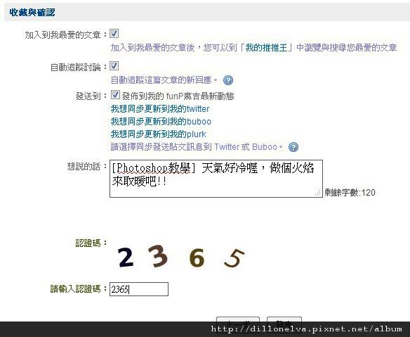 funP 10.jpg
