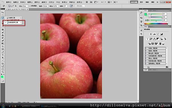 紅蘋果 2