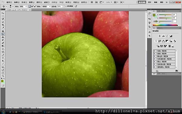 紅蘋果 5