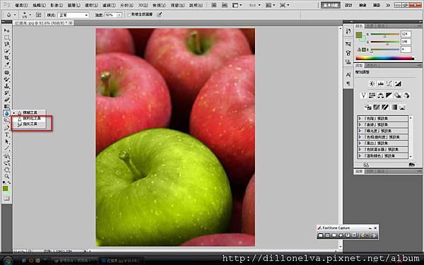 紅蘋果 9