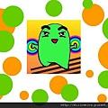 綠番薯變色2