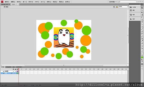 綠番薯變色 1.jpg