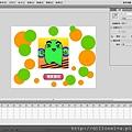 綠番薯變色 5.jpg