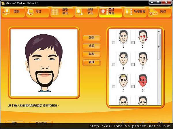 cartoon maker 6.jpg