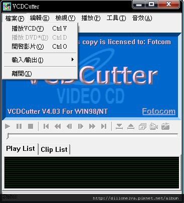 VCDCutter 2.jpg