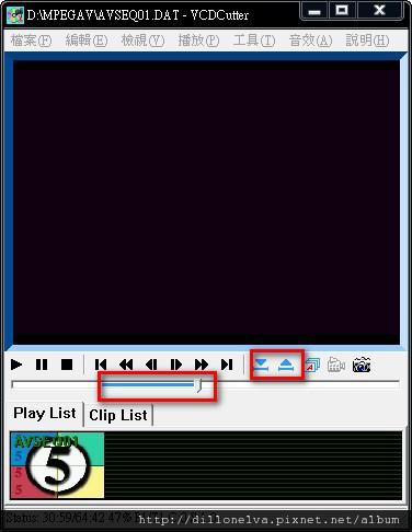 VCDCutter 5.jpg
