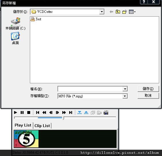 VCDCutter 6.jpg