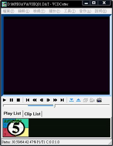 VCDCutter 7.jpg