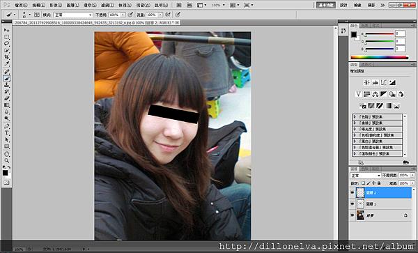 photoshop教學-頭髮變色 1.png