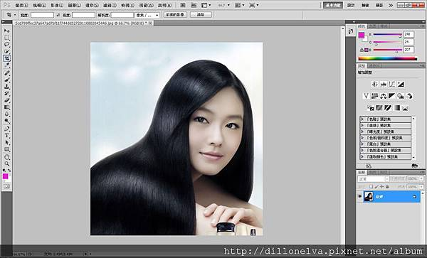 photoshop教學-頭髮變色 1.jpg
