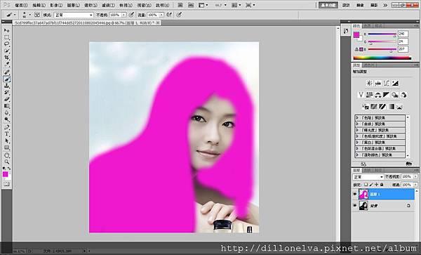 photoshop教學-頭髮變色 3.jpg