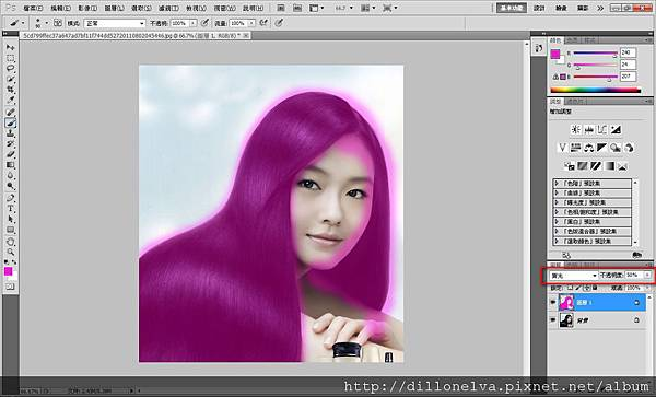 photoshop教學-頭髮變色 4.jpg