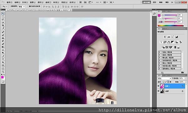 photoshop教學-頭髮變色 5.jpg