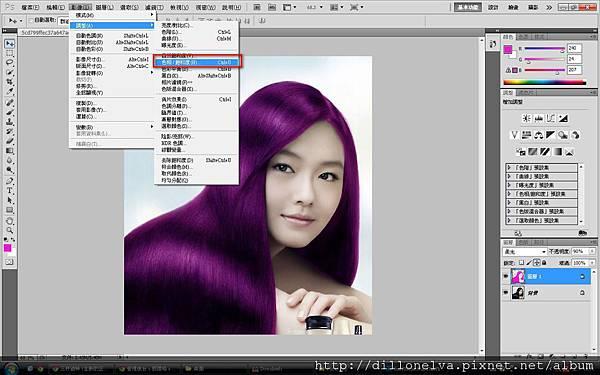 photoshop教學-頭髮變色 6.jpg