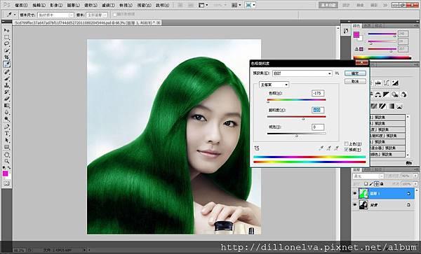 photoshop教學-頭髮變色 7.jpg